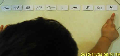 http://artin1389.persiangig.com/khoondan91.jpg